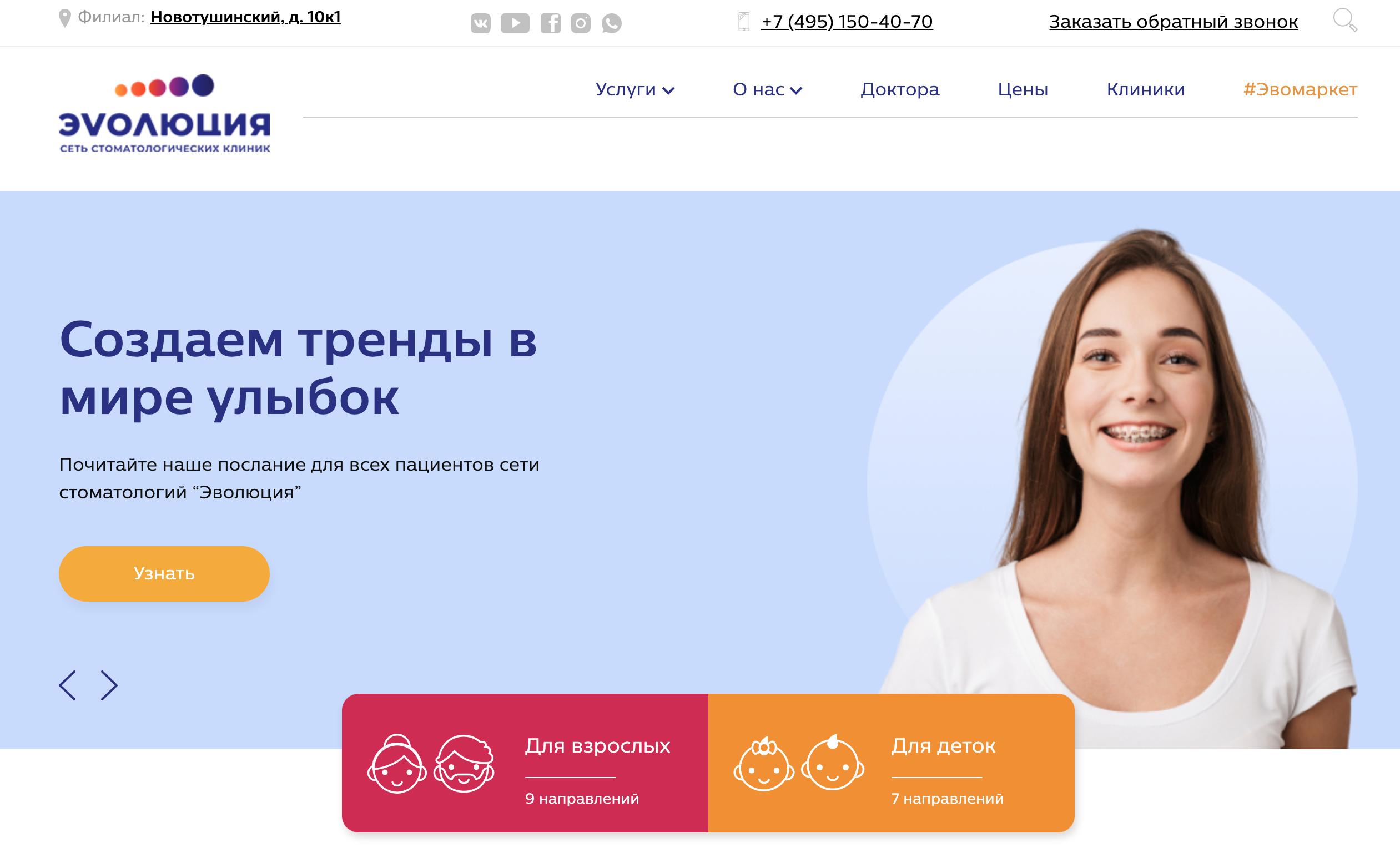 регистрация доменов второго уровня в ru