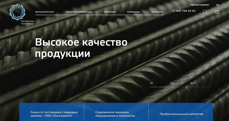 займы онлайн zaim ru