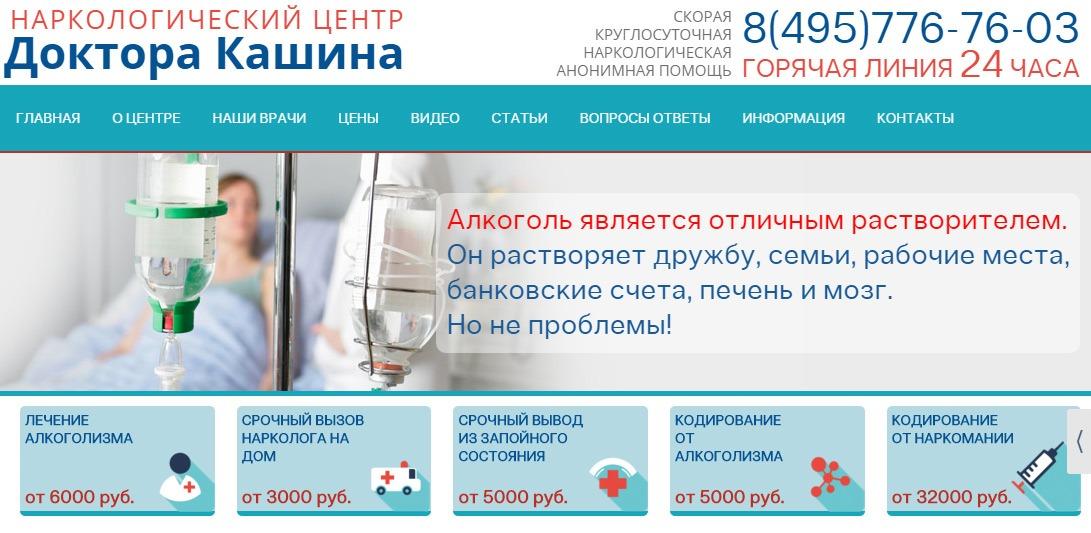 Лечение папиллом витебск - Центр лазерной медицины в Витебске БАЛТЕР